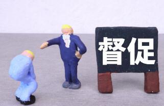 督促しているヤミ金と債務者の画像
