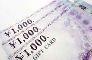 闇金に利用されるギフト券