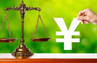 弁護士費用のイメージ画像